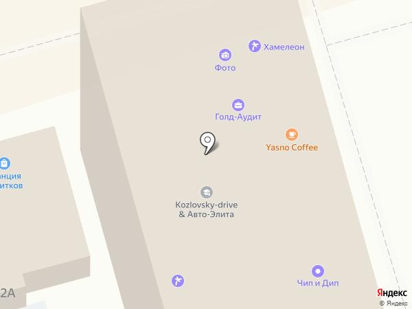 Кофетериус на карте Ростова-на-Дону