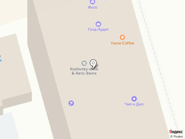 Лига Ремонта на карте Ростова-на-Дону