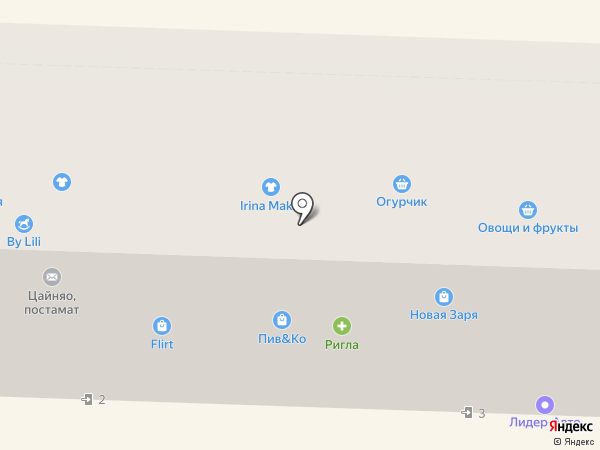 А-Эксперт на карте Ростова-на-Дону