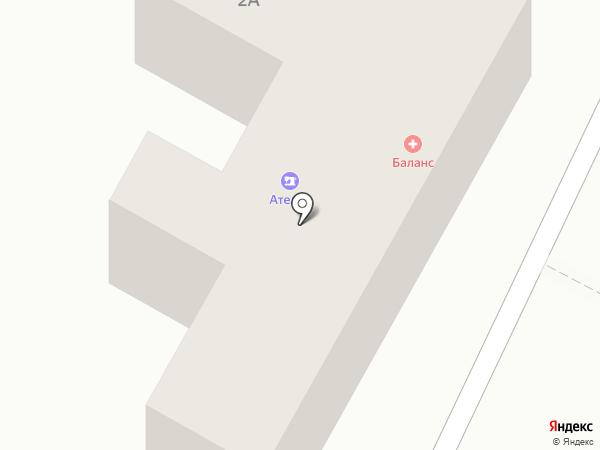 Вип-Сервис на карте Сочи