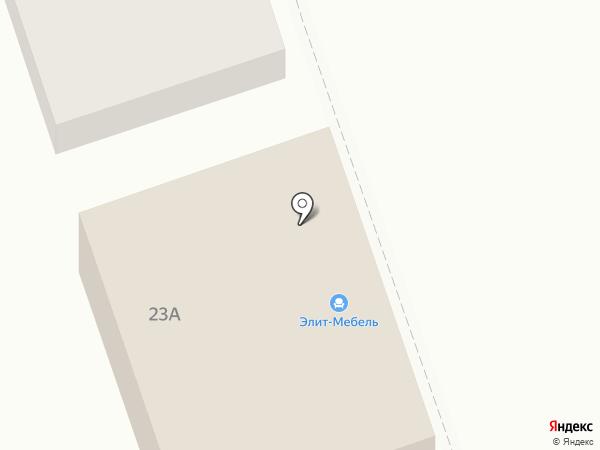 Элит-мебель на карте Ростова-на-Дону
