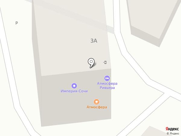 Арт-Сити на карте Сочи