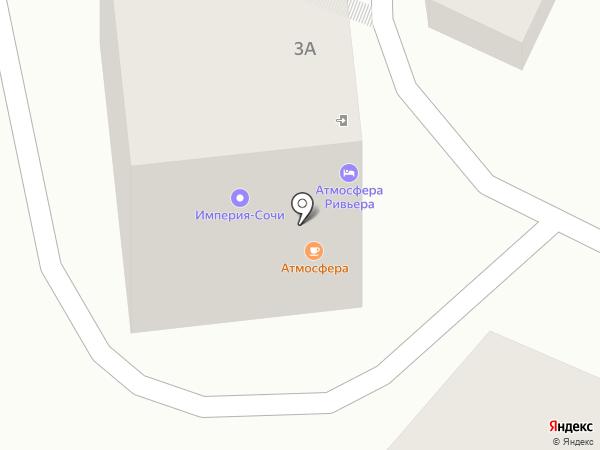 Сервисный центр на карте Сочи