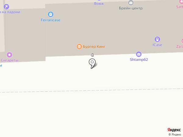Магазин табачных изделий на карте Рязани