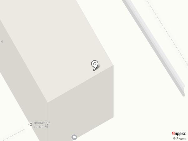 СДЮСШ №5 на карте Сочи