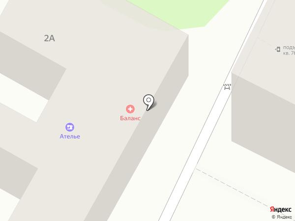 Shans.u на карте Сочи