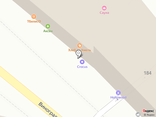 Crocus на карте Сочи