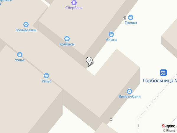 Магазин овощей и фруктов на карте Сочи