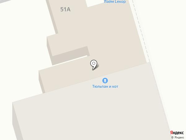 Лайм Декор на карте Ростова-на-Дону