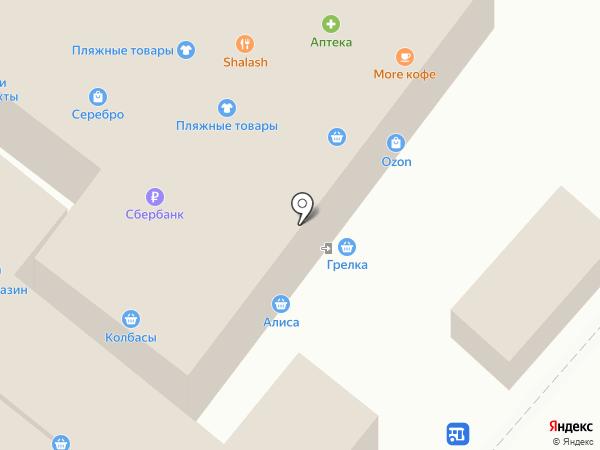 Магазин одежды для дома на карте Сочи