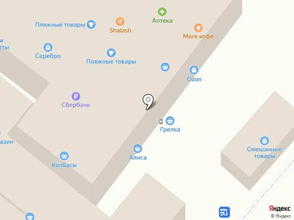 Магазин на карте Сочи