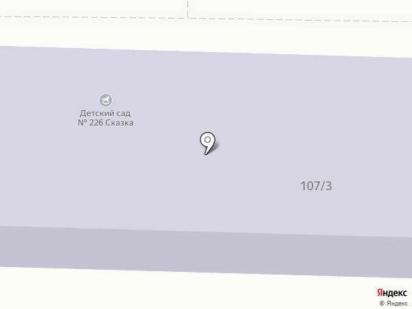 Детский сад №226, Сказка на карте Ростова-на-Дону