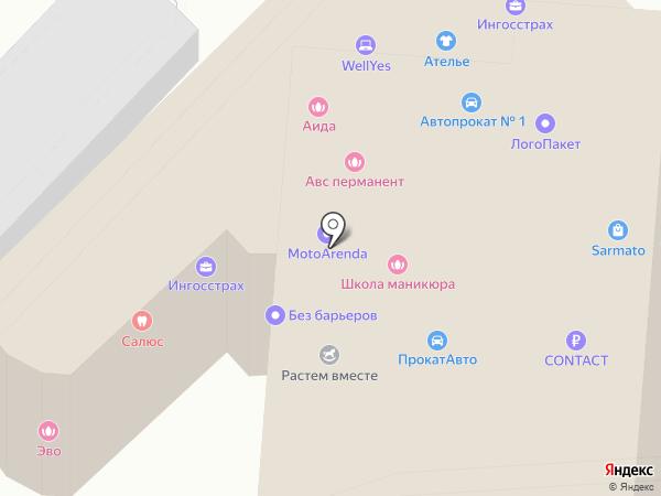 Эталон-Недвижимость на карте Сочи