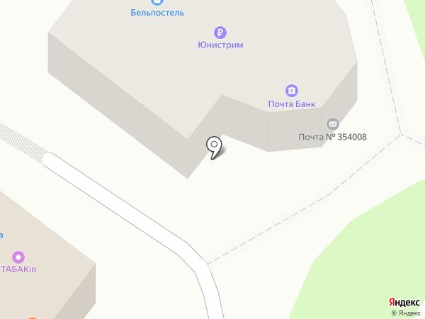 Почтовое отделение связи №8 на карте Сочи