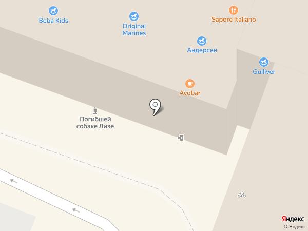 Лентос на карте Ростова-на-Дону