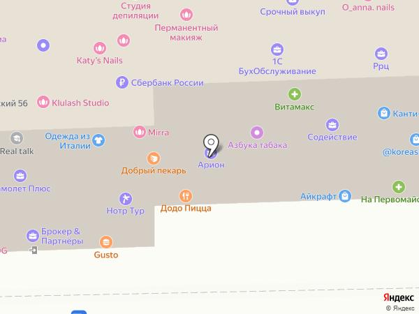 Открытие Брокер на карте Рязани