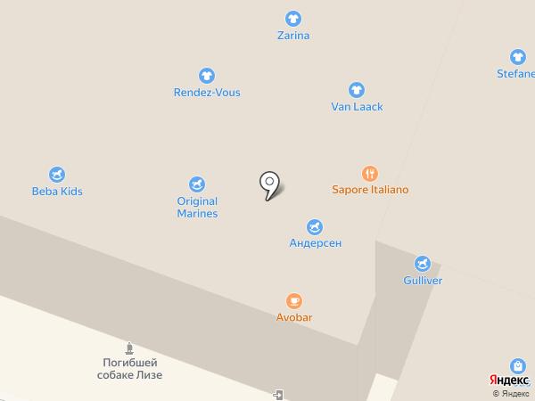 Андерсен на карте Ростова-на-Дону