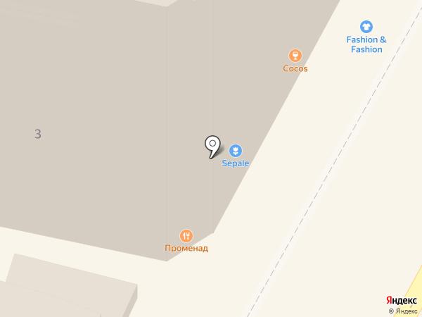 Martin Scorsese Royale на карте Сочи