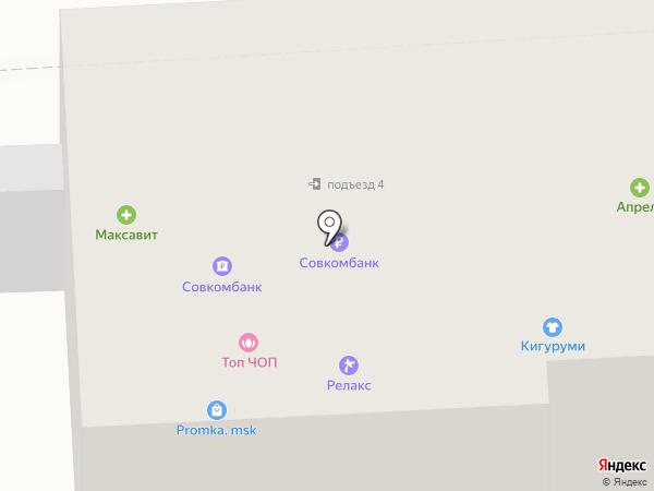 Банкомат, Совкомбанк, ПАО на карте Рязани