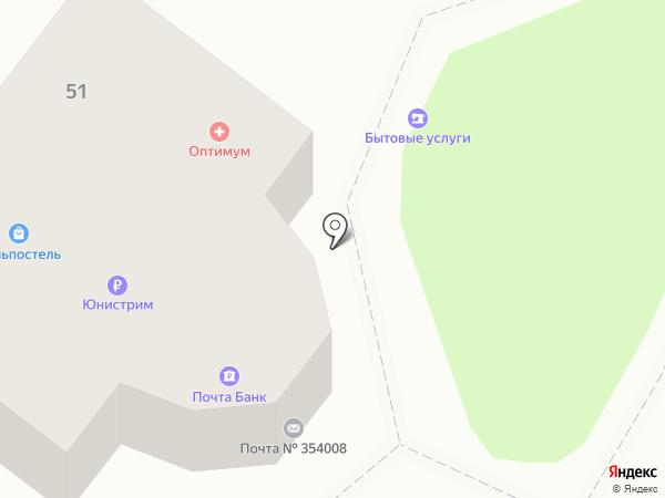 Мастерская по ремонту одежды и обуви на карте Сочи