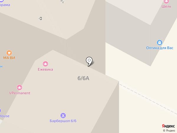 Central Hostel Sochi на карте Сочи