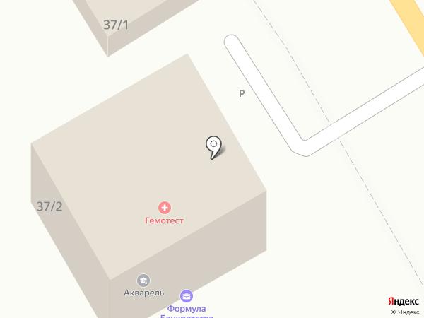 Служба доставки готовых блюд на карте Сочи