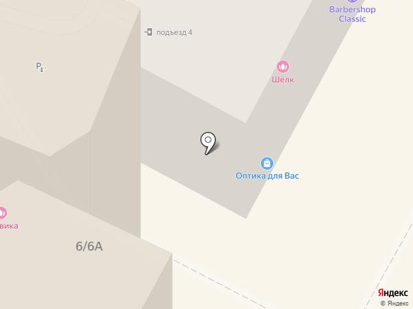 Viki18.11 на карте Сочи