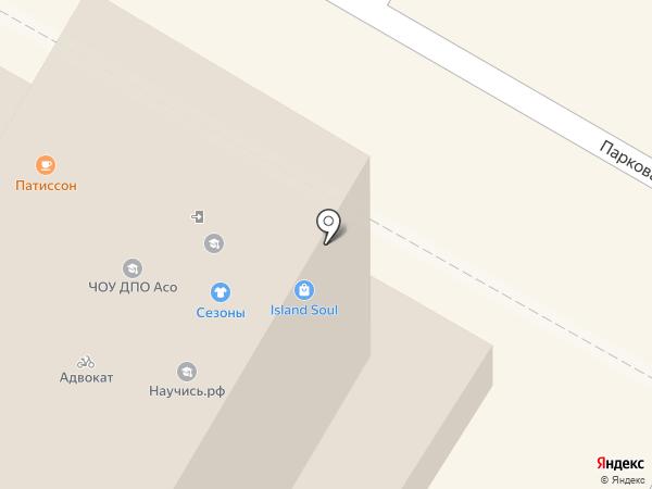 СЕЗОНЫ на карте Сочи