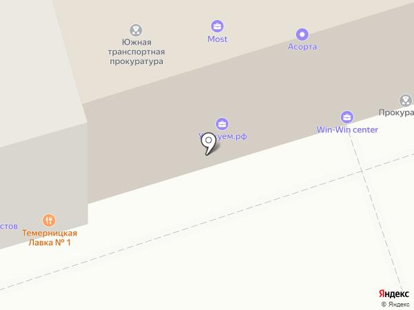 Имбирь на карте Ростова-на-Дону