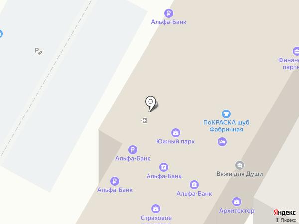 Первое коллекторское бюро, НАО на карте Сочи