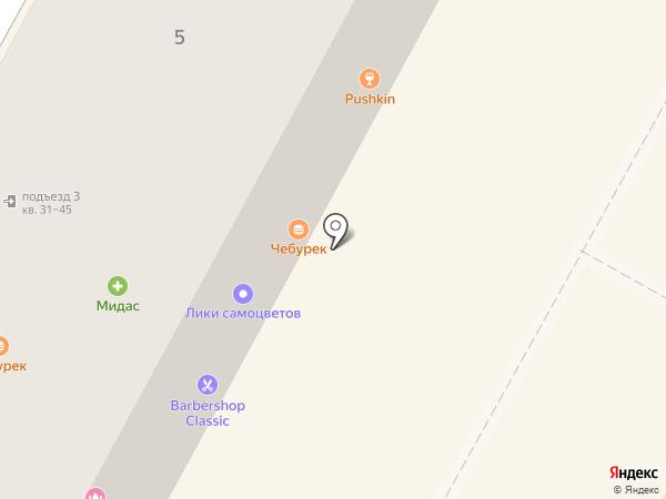 Русский дворик на карте Сочи