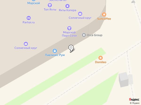 Банкомат, КБ Росэнергобанк на карте Сочи