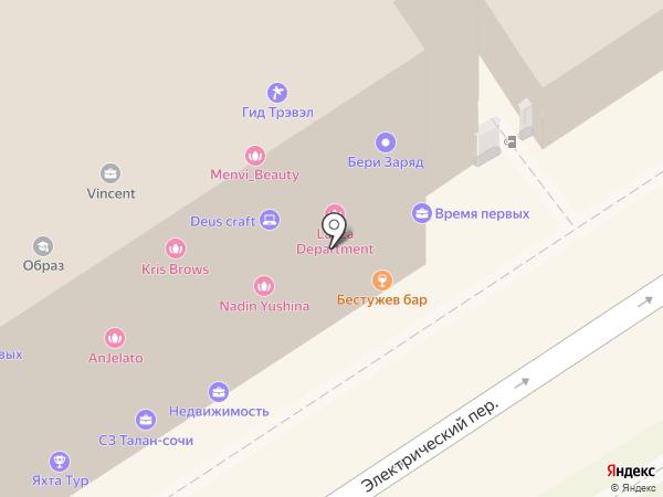 BASS на карте Сочи