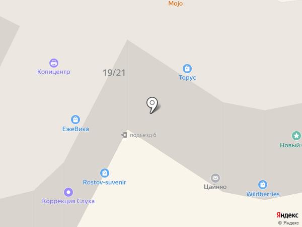 Центр Коррекции Слуха на карте Ростова-на-Дону