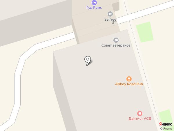 Дантист АСВ на карте Ростова-на-Дону