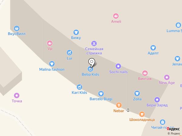 Sochi Kids на карте Сочи