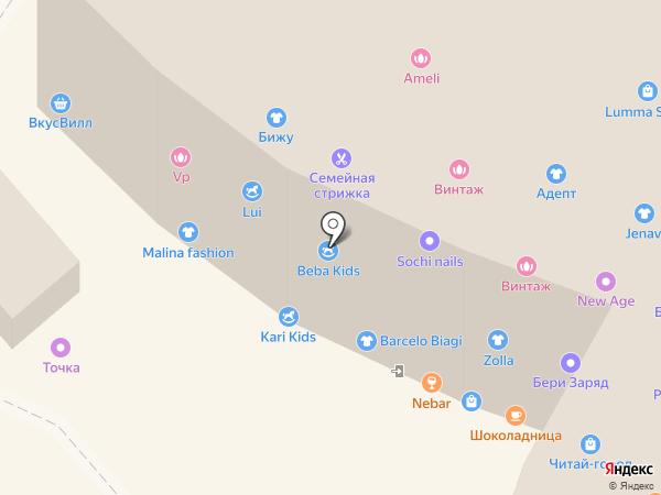 CELEBRITY на карте Сочи