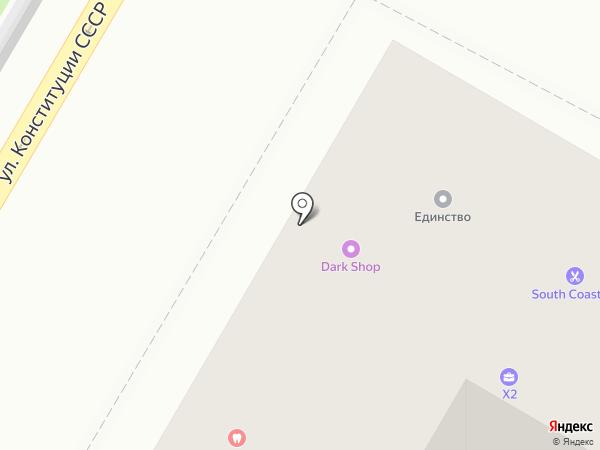 Vape Studio Sochi на карте Сочи