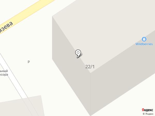 Stepanets на карте Сочи
