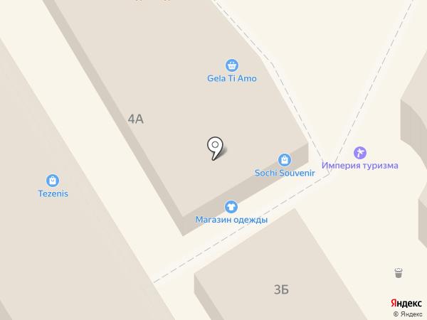 Мастерская по ремонту телефонов на карте Сочи