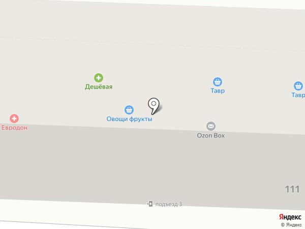 Натали на карте Ростова-на-Дону