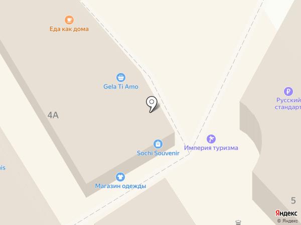QStore на карте Сочи