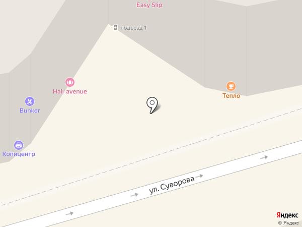 Aksessorika на карте Ростова-на-Дону