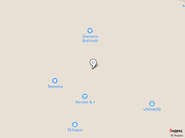 Demeter на карте Ростова-на-Дону