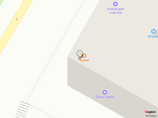 АРТ-Салон на карте Сочи