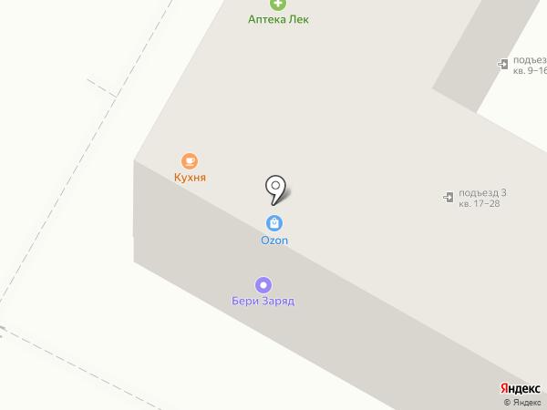 Луч на карте Сочи
