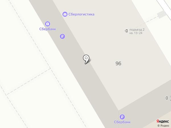 Фотоцентр на карте Сочи