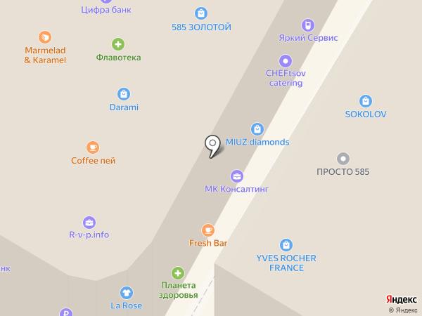 Эксперт на карте Сочи