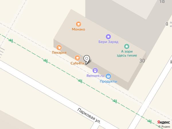 Магазин печатной продукции на карте Сочи