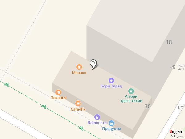 Polo Garage на карте Сочи